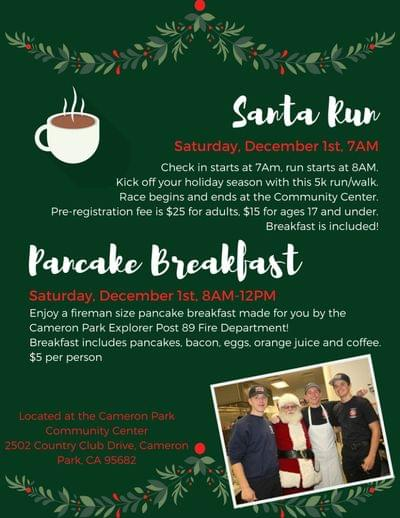Santa run and pancake breakfast flyer 791x1024